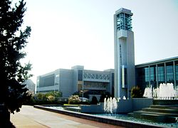 Glass Hall and Meyer Carillon at Missouri State